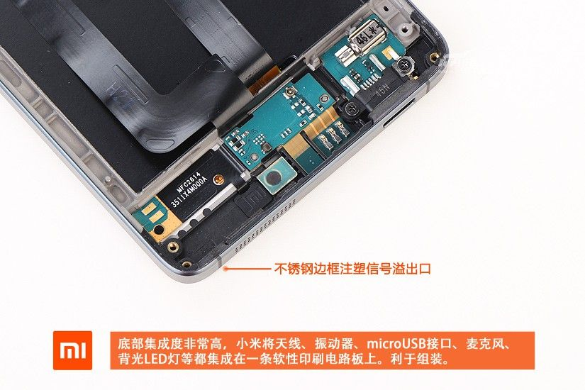 www.myfixguide.com_manual_wp_content_uploads_2014_09_Xiaomi_Mi_4_Disassembly_13.