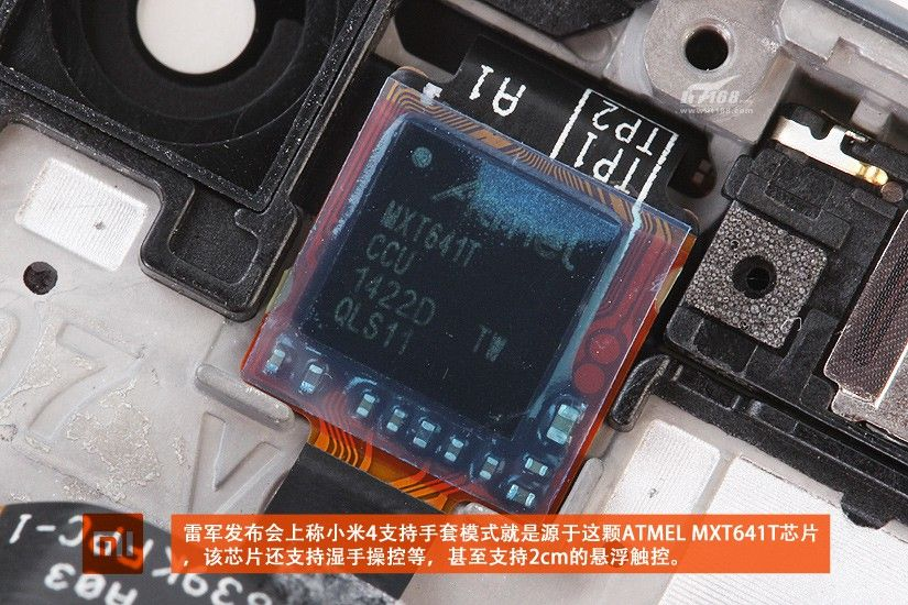 www.myfixguide.com_manual_wp_content_uploads_2014_09_Xiaomi_Mi_4_Disassembly_15.