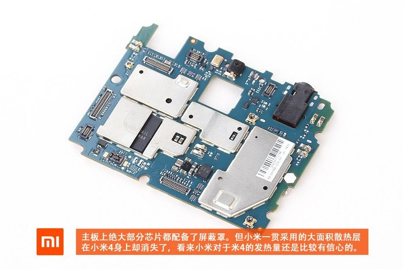 www.myfixguide.com_manual_wp_content_uploads_2014_09_Xiaomi_Mi_4_Disassembly_16.
