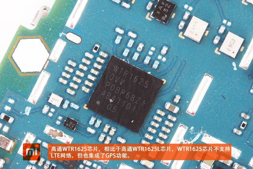 www.myfixguide.com_manual_wp_content_uploads_2014_09_Xiaomi_Mi_4_Disassembly_20.