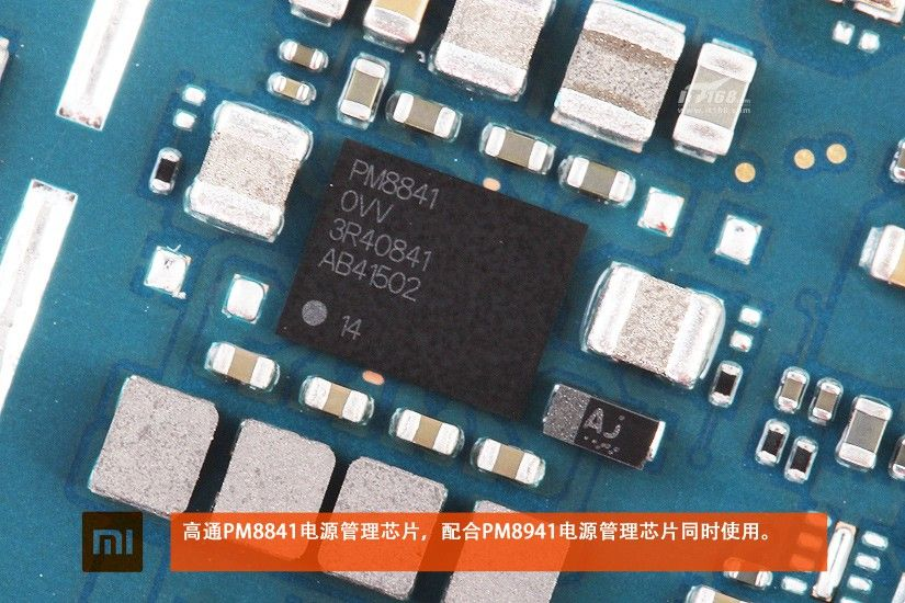 www.myfixguide.com_manual_wp_content_uploads_2014_09_Xiaomi_Mi_4_Disassembly_24.