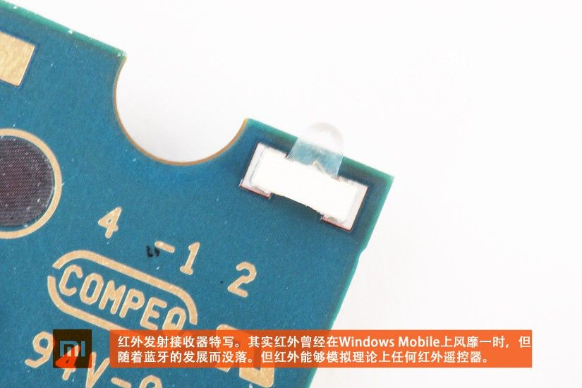 www.myfixguide.com_manual_wp_content_uploads_2014_09_Xiaomi_Mi_4_Disassembly_25.