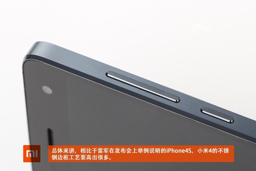 www.myfixguide.com_manual_wp_content_uploads_2014_09_Xiaomi_Mi_4_Disassembly_28.