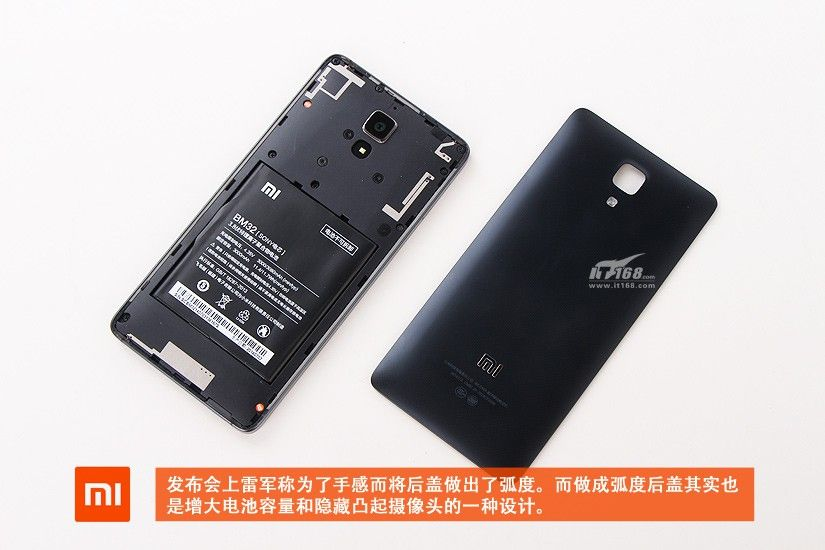 www.myfixguide.com_manual_wp_content_uploads_2014_09_Xiaomi_Mi_4_Disassembly_3.