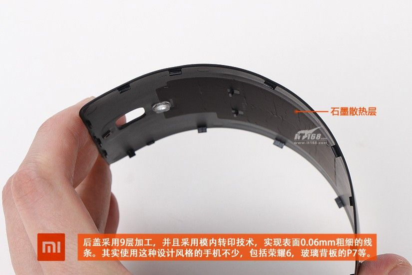 www.myfixguide.com_manual_wp_content_uploads_2014_09_Xiaomi_Mi_4_Disassembly_4.