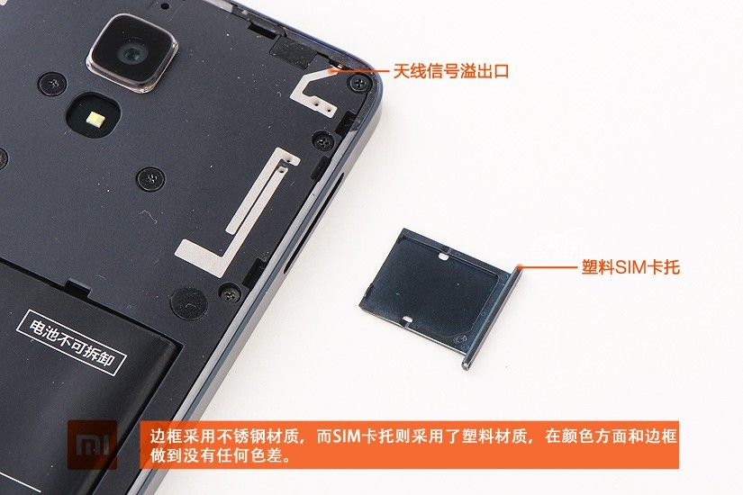 www.myfixguide.com_manual_wp_content_uploads_2014_09_Xiaomi_Mi_4_Disassembly_5.