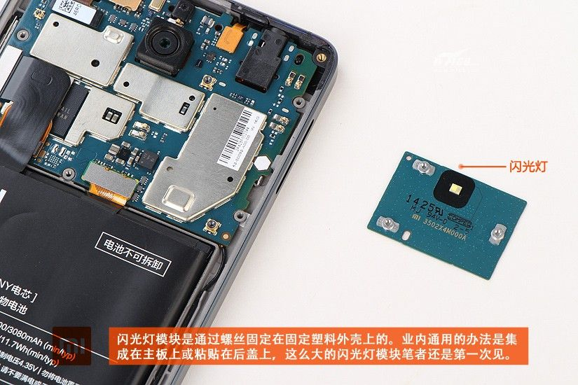 www.myfixguide.com_manual_wp_content_uploads_2014_09_Xiaomi_Mi_4_Disassembly_9.