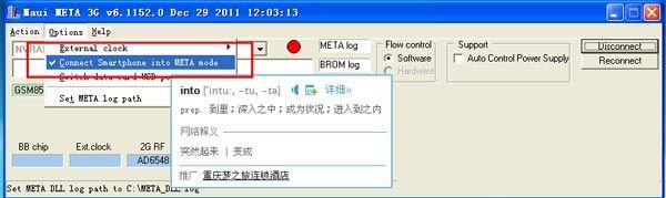 www.needrom.com_wp_content_uploads_2013_04_g_1.