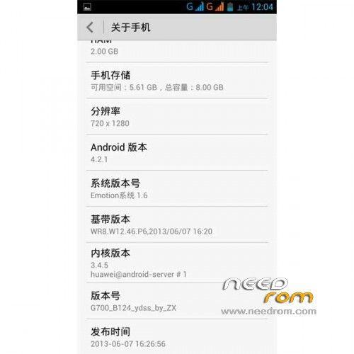 www.needrom.com_wp_content_uploads_2013_07_HUAWEI_G700_3_500x500.