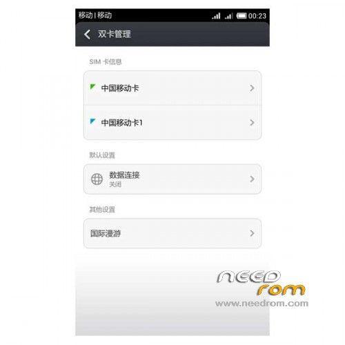 www.needrom.com_wp_content_uploads_2013_07_HUAWEI_G700_U00_MIUI_5_500x500.