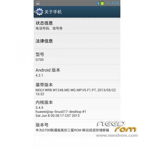 www.needrom.com_wp_content_uploads_2013_08_HUAWEI_G700_U00_S4UI_6_500x500.