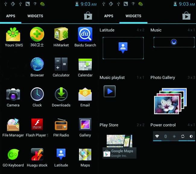www.pandawill.com_media_banner_2012_08_14_17_02_232012_07_18_15_04_012.