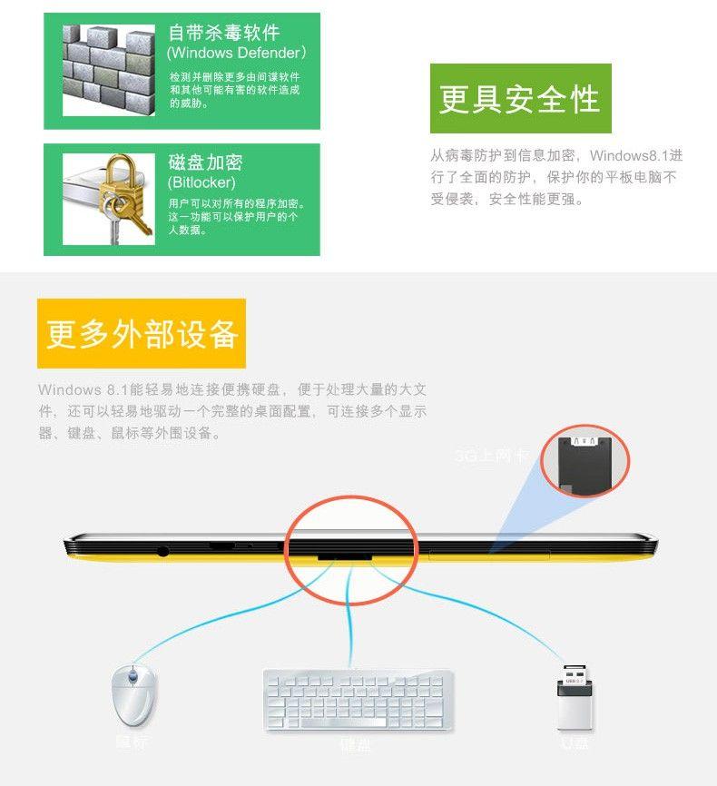 www.ramos.com.cn_upload_images_i10Pro_11.