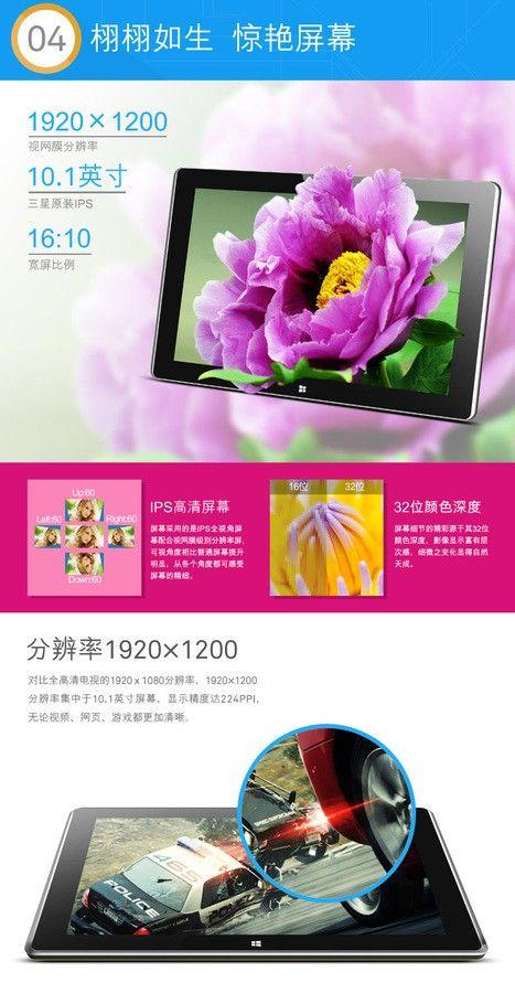 www.ramos.com.cn_upload_images_i10Pro_6.