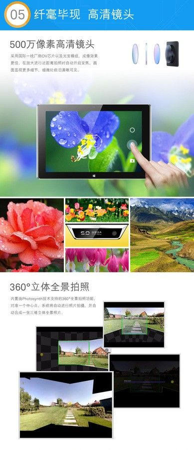www.ramos.com.cn_upload_images_i10Pro_7.
