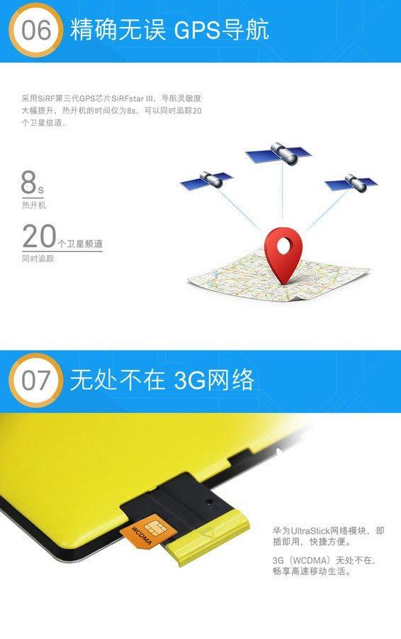www.ramos.com.cn_upload_images_i10Pro_8.