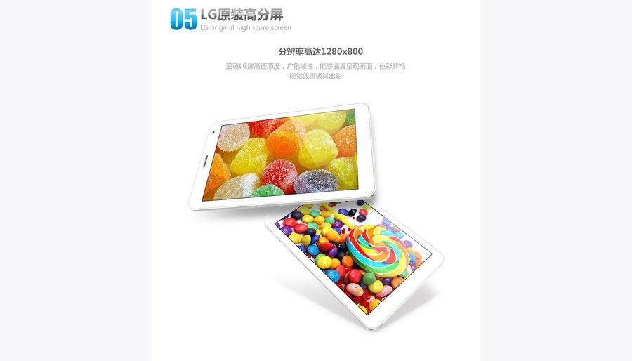 www.ramos.com.cn_UploadFiles_image_20140901_20140901183828_2638.
