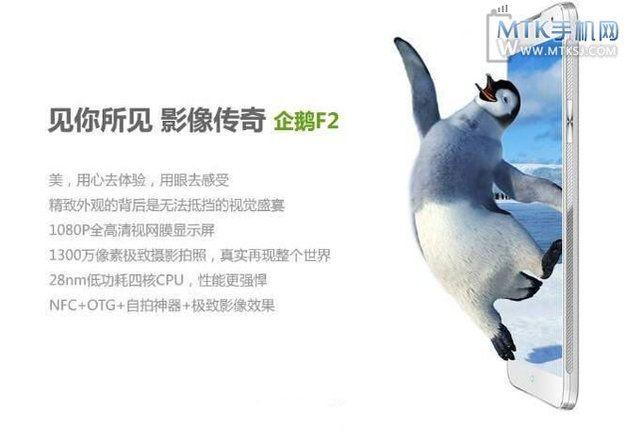 www.sinamovil.com_wp_content_uploads_2013_05_faea_f2_anuncio_625x430.