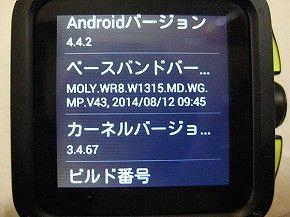 www.swmania.com_data_MetaMirrorCache_image.itmedia.co.jp_mobile_articles_1411_14_st_sg49_06.