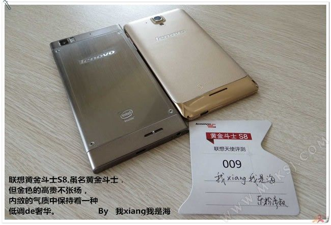 www.webtrek.it_wp_content_uploads_2014_04_Lenovo_Golden_Warrior_S8_Android.