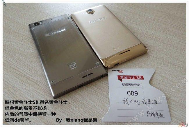 www.webtrek.it_wp_content_uploads_2014_04_Lenovo_Golden_Warrior_S8_Android.