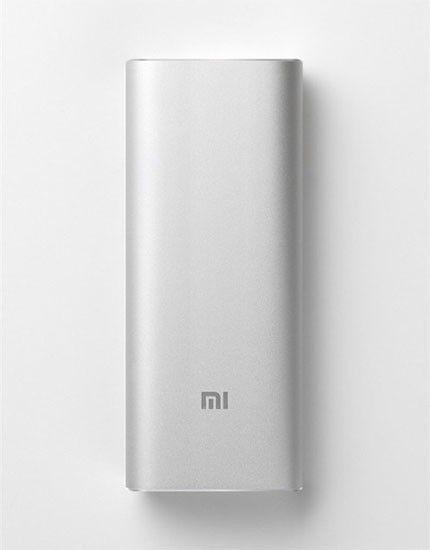 Batería externa con la que Xiaomi quiere romper el mercado xiaomi-16000-bateria-externa-jpg.65517