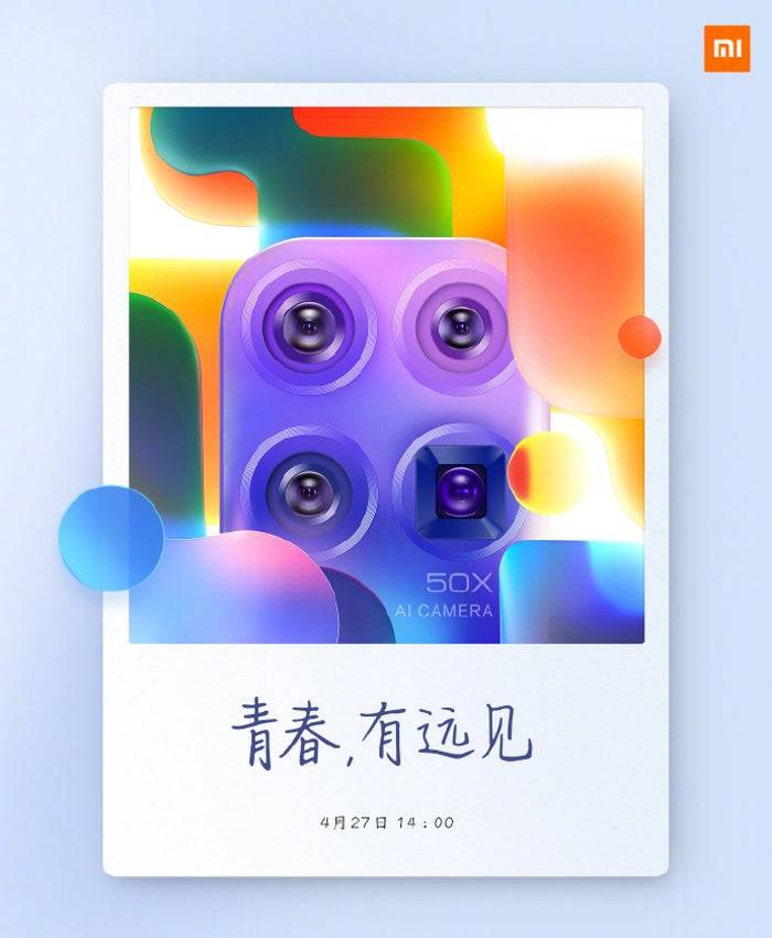 Xiaomi-Mi-10-Lite-and-MIUI-12-April-27-Launch-1.jpg