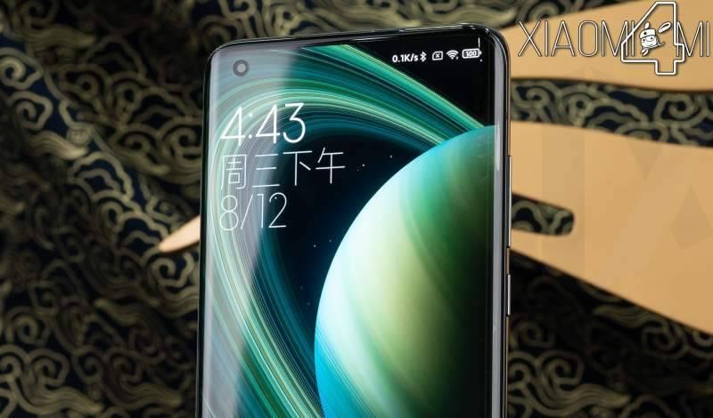 Xiaomi-Mi-10-Ultra-2.jpg