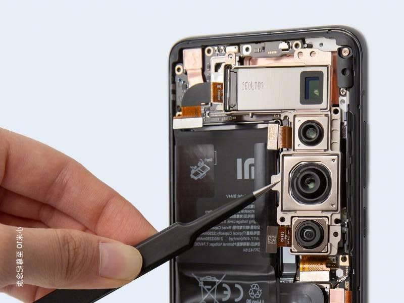 Xiaomi-Mi-10-Ultra-e1597152650923.jpg