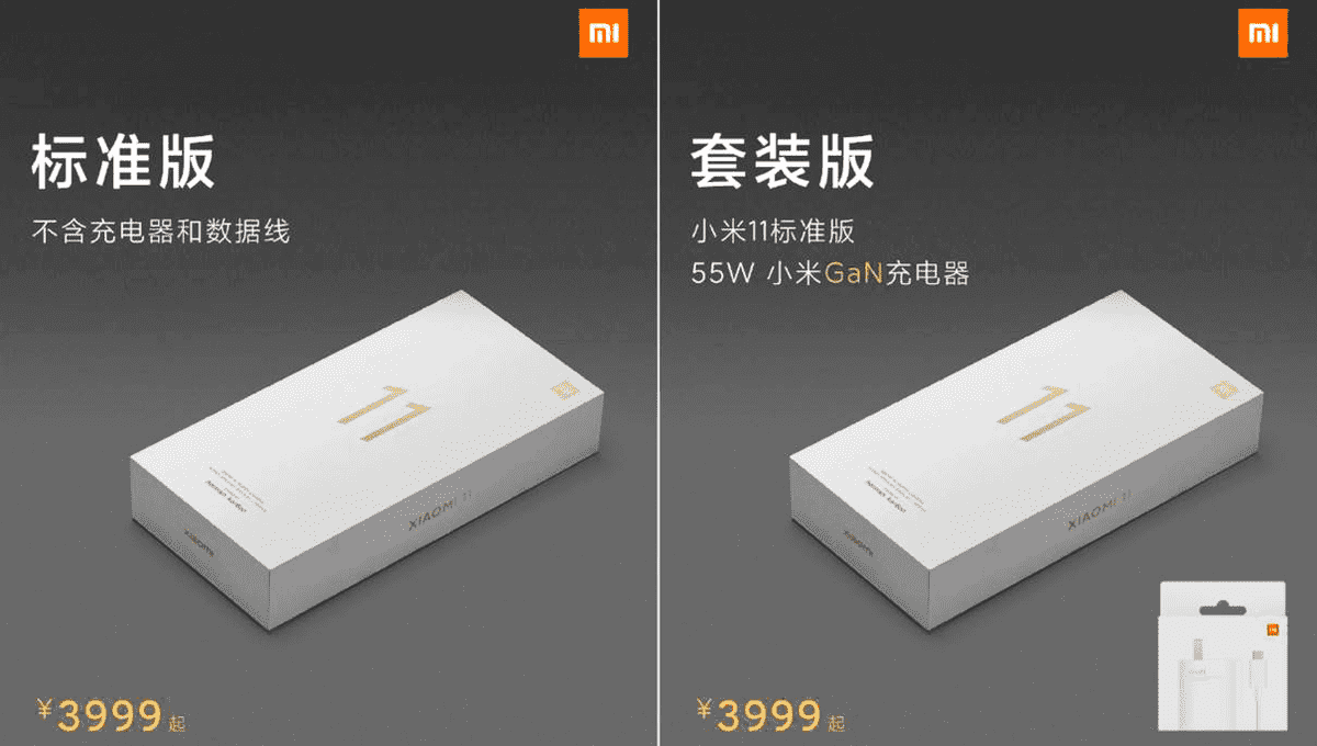 Xiaomi-mi-11-cargador.png