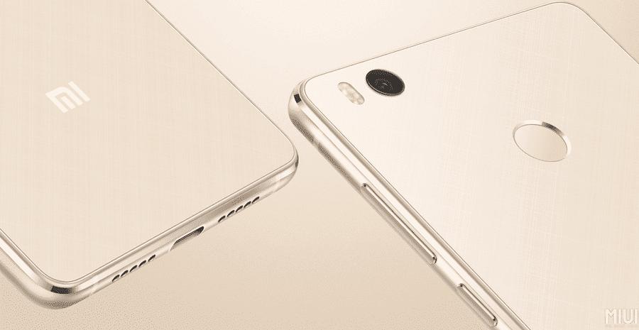 Xiaomi-Mi-4S_5.