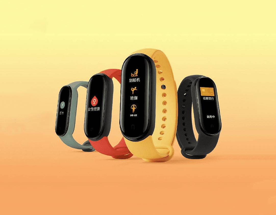 Xiaomi-mi-band-5-diseño.png