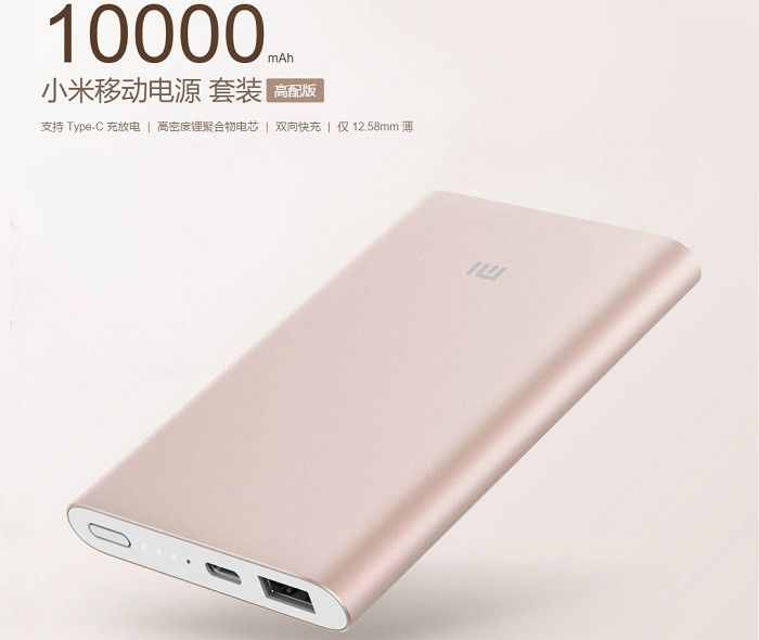 xiaomi-powerbank-bundle-.