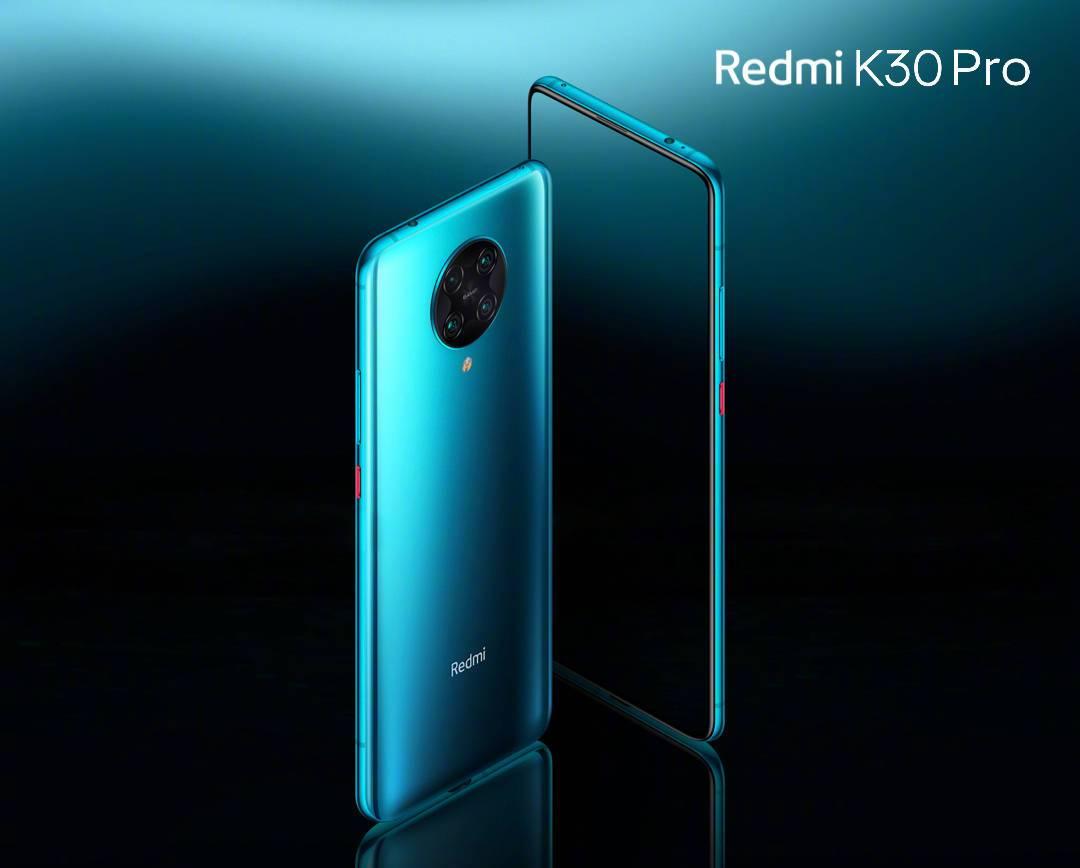 Xiaomi-Redmi-k30-pro.jpg