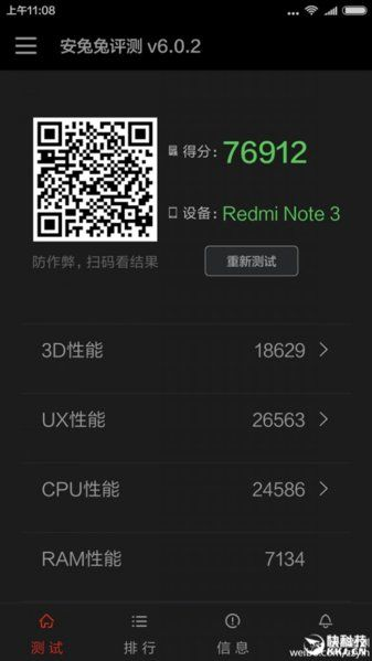 xiaomi-redmi-note-3-2-576x1024.