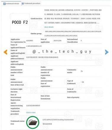 xiaomi-registro-poco-pocophone-f2-2-379x442.jpg