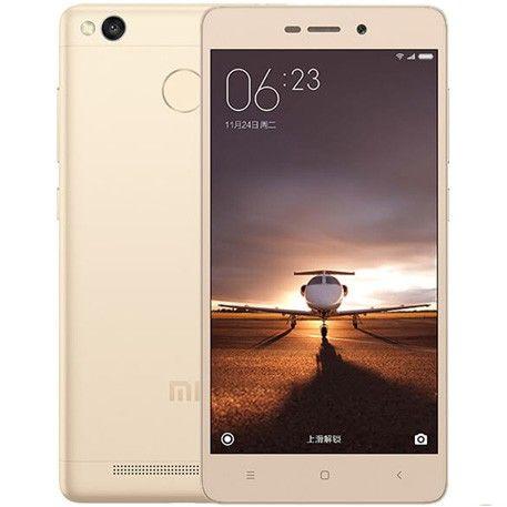 xiaomi_mi.com_uploads_CatalogueImage_xiaomi_redmi_3s_gold_14341_1465975194.
