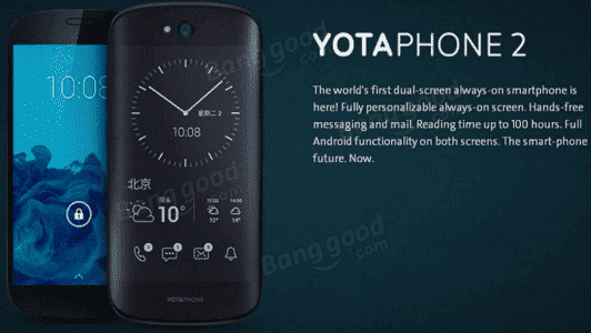 yotaphone2.