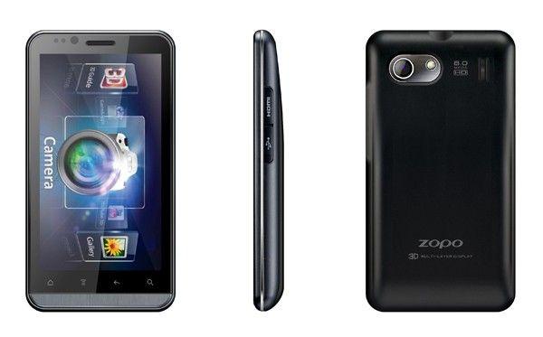 zopo_zp200+_plus_battery_2000ahm_shining_11.