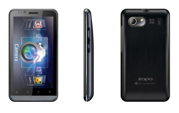 zp200-plus1.