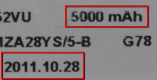 5000mah bateria samsung galaxy g78