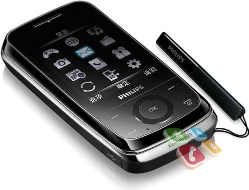 Philips-Xenium-X510-dual-SIM