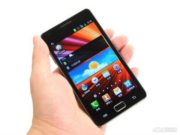 Samsung I919