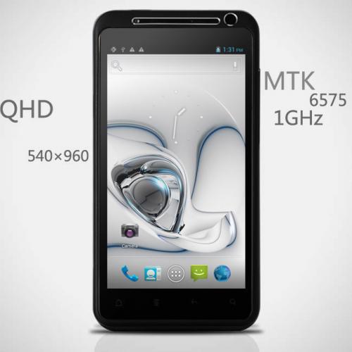 x310e android dualsim